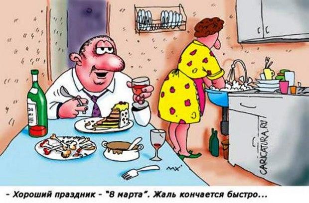 Карикатурки к 8 марта