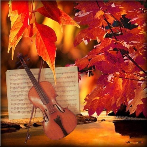 Осенняя мелодия любви