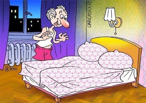 Прикольные картинки муж и жена спят