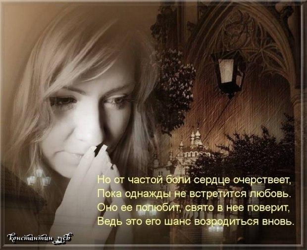 ОТЧАЯНИЕ...  романс