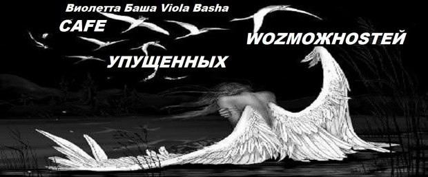 http://www.chitalnya.ru/upload3/977/5c455de2a2eb93af9a97e50bbd8b6109.jpg