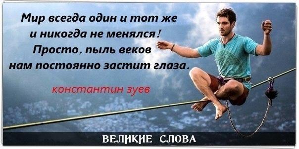 КРИЧАЩАЯ ТЕМНОТА...