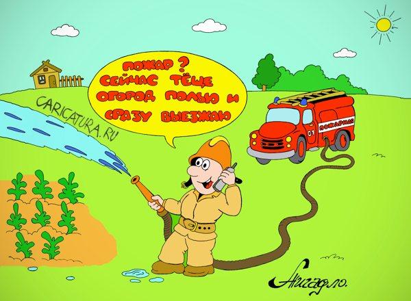 День пожарного картинки прикольные