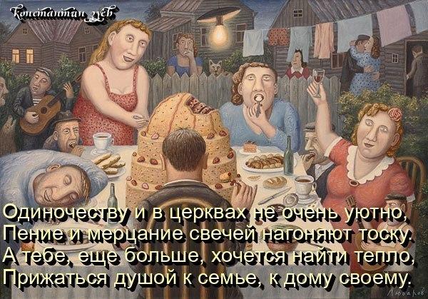 МОЛЬБА АНГЕЛА...
