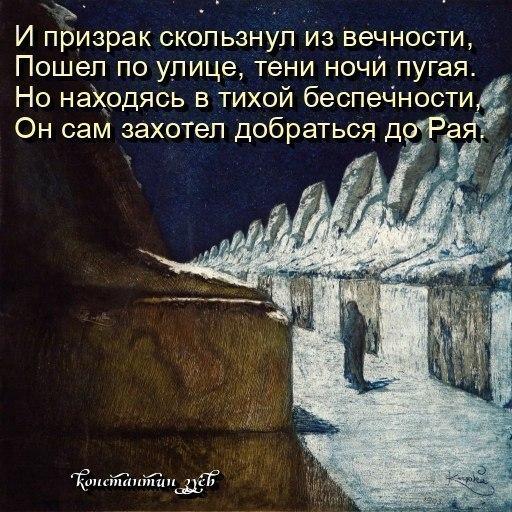 ЕГО ПОСТУПОК...  мистика